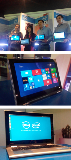 all dell inspiron